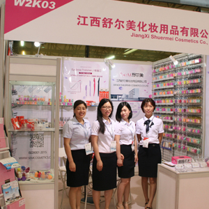 Successful exhibition-2017 China Beauty Expo