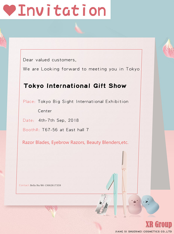 Invitation for Tokyo International Gift show